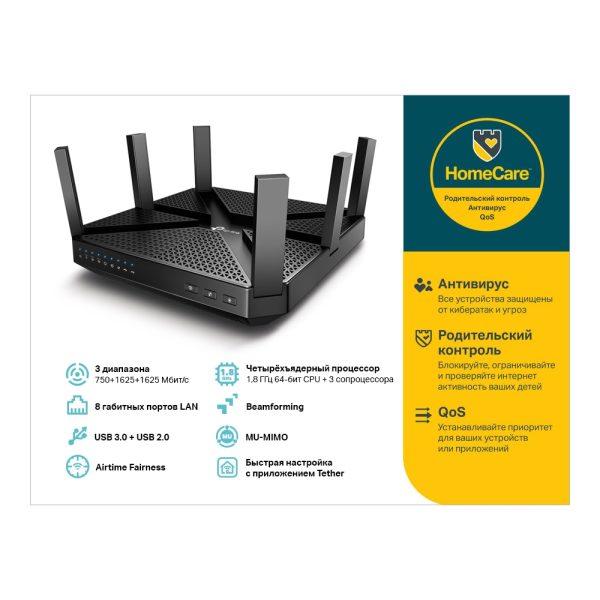 "Wi-Fi AC Tri-Band TP-LINK Router, ""Archer C4000"", 4000Mbps, MU-MIMO, Gbit Ports, USB3.0, USB2.0"