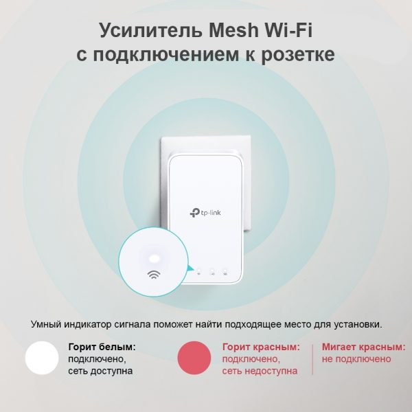 """Whole-Home Mesh Dual Band Wi-Fi AC System TP-LINK, """"Deco M3(2-pack)"""", 1200Mbps, MU-MIMO, Gbit Ports"""