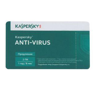 Kaspersky Anti-Virus Card 2 Dt 1 Year Renewal